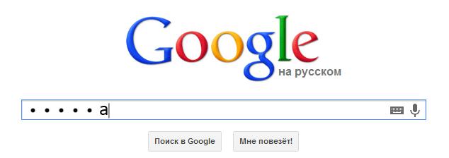 Поисковая строка Google